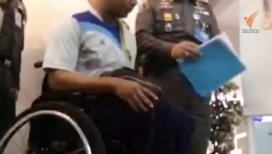กกท.เตรียมหามาตรการช่วยเหลือนักกีฬาคนพิการแบบยั่งยืน