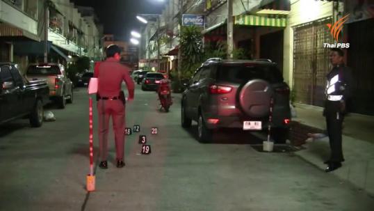 ถล่มเอ็ม 16 ฆ่านายทุนเงินกู้พัทลุงดับ-เมียเจ็บ ยิงขู่บ้านผู้รับเหมา-คาดปมอริของลูกชาย