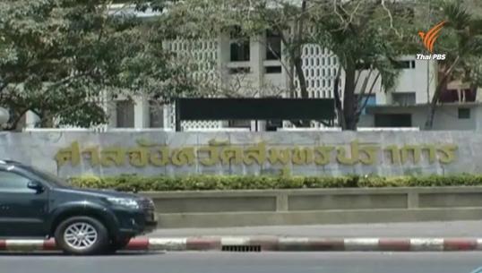 ตร.นำช่างภาพฮ่องกงส่งศาลดำเนินคดีฐานพกเสื้อเกราะ-ต้นสังกัดจ้างทนายสู้คดี