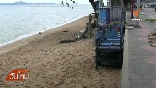 ทุ่ม 700 ล.เสริมทราย 35 ม.สร้างหัวหาด-เขื่อน แก้กัดเซาะชายฝั่งหาดจอมเทียน เมืองพัทยา