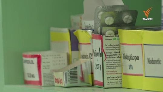 คนไทยเสียชีวิตจากเชื้อดื้อยาเฉลี่ยวันละ 100 คน ห่วงเด็กเล็กใช้ยาต้านแบคทีเรียเกินจำเป็น