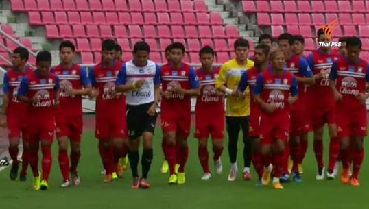 ฟีฟ่าอนุมัติเลื่อนเกมคัดบอลโลกนัดแรกระหว่างไทย-เวียดนาม