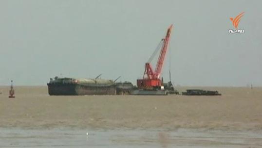 เร่งขนถ่ายถ่านหินออกจากเรือภัทร 33 ก่อนกู้เรือบริเวณปากอ่าวเจ้าพระยา