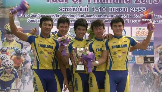 จักรยานทีมชายมีลุ้นเหรียญทองซีเกมส์