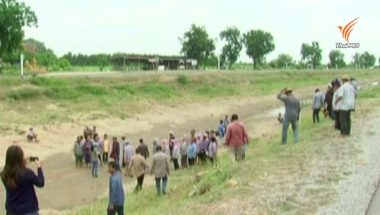 คลังสั่ง ธ.ก.ส.พักหนี้เกษตรกรเดือดร้อนภัยแล้ง 6 เดือน