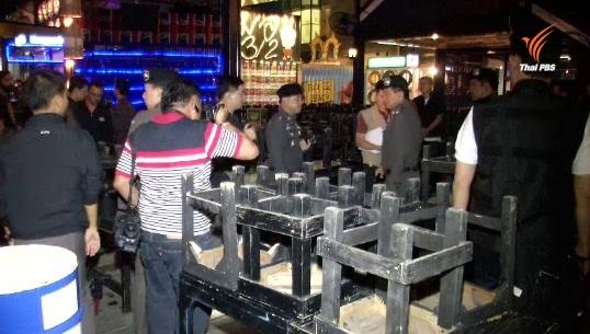 ผบ.ตร.สั่งย้าย 6 นายตำรวจปทุมธานี เหตุปล่อยร้านเหล้าใกล้สถานศึกษาเปิดเกินเวลา