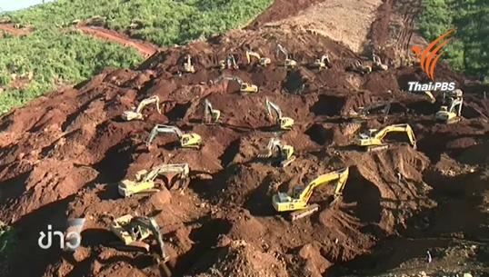 เมียนมาระดมกำลังจนท.300 คน ค้นหาผู้สูญหายเหมืองหยกถล่ม-ยอดผู้เสียชีวิตล่าสุด 113 คน