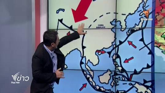 นักวิชาการชี้แผ่นอินเดียมุดใต้แผ่นยูเรเซีย เหตุแผ่นดินไหวเนปาล
