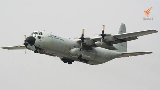 ทอ.เตรียมส่งเครื่องบิน C-130 ช่วยเหลือเหตุแผ่นดินไหวเนปาล