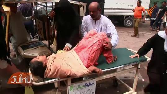 ยอดผู้เสียชีวิตจากคลื่นความร้อนในปากีสถานเพิ่มขึ้นเป็น 1,079 คน