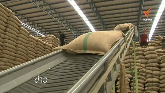 สมาคมผู้ส่งออกข้าวไทยชี้ภัยแล้ง-เอลนินโญ่ ส่งผลราคาข้าวปรับตัวสูงขึ้น