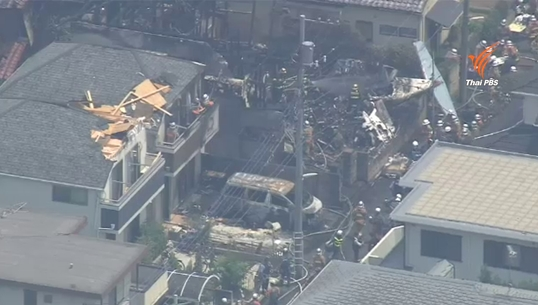เครื่องบินเล็กตกในกรุงโตเกียวของญี่ปุ่นเสียชีวิต 3 คน