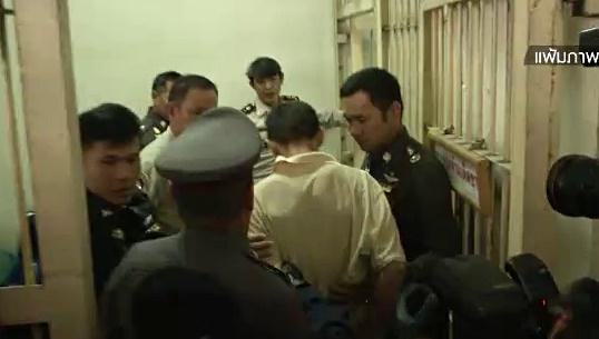 ศาลทหารออกหมายจับ 17  ผู้ต้องหาคดีระเบิดราชประสงค์-ตร.นำตัว