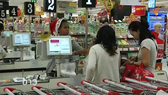 ห้างสรรพสินค้า-ร้านสะดวกซื้อลดราคาสินค้าช่วงปีใหม่ กระตุ้นเศรษฐกิจ
