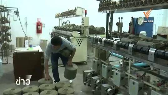 พบแรงงาน จ.นครราชสีมา ว่างงาน 6,000 อัตรา เหตุเศรษฐกิจโลกชะลอตัวกระทบส่งออกไทย