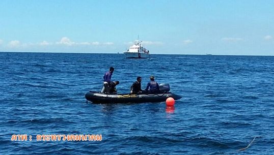 กองทัพเรือยุติค้นหาร่างผู้สูญหายเหตุเรืออับปาง หลังระดมค้นหานาน 5 ชม.