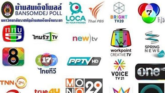 บ้านสมเด็จโพลล์เผย 1 ปี ทีวีดิจิทัลช่อง HD เรตติ้งนำ-หวังทีวีดิจิทัลพัฒนารายการข่าว