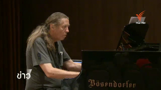 ดนตรีมีเรื่องเล่า: เสียงมโหรีในคีย์เปียโน