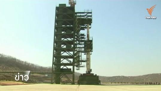 เกาหลีเหนือประกาศเป็นประเทศมหาอำนาจด้านนิวเคลียร์ เตรียมยิงขีปนาวุธพิสัยไกลฉลองวันสำคัญชาติ
