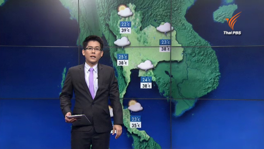 กรมอุตุฯเผยไทยตอนบนมีฝนฟ้าคะนอง-ลมกระโชกแรงบางแห่ง