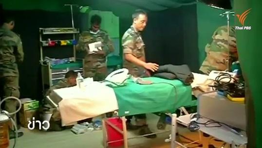 ทีมแพทย์ไทยตั้งจุดให้ความช่วยเหลือในเมืองที่เสียหายหนัก