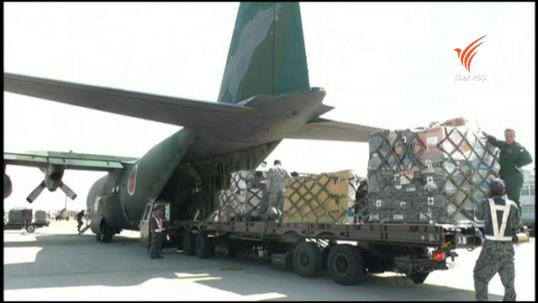 รัฐบาลญี่ปุ่นระดมความช่วยเหลือเนปาล