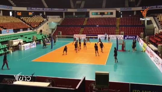 ทีมนักตบสาวไทยเน้นเกมรุกสู้ศึกชิงแชมป์เอเชียนัดแรก พรุ่งนี้