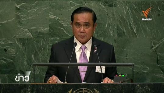 นายกฯร่วมประชาคมโลกยุติความรุนแรง-ประณามผู้ก่อเหตุระเบิดราชประสงค์