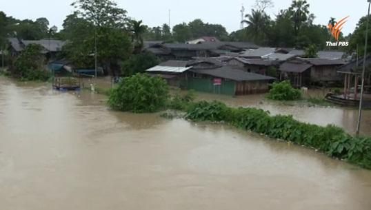 ฝนตกหนักในพื้นที่ภาคใต้ทำน้ำท่วมฉับพลัน-น้ำป่าไหลหลาก