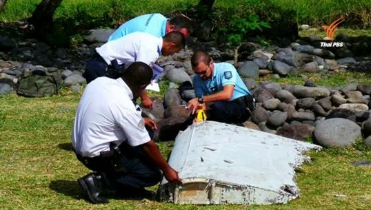 ฝรั่งเศสพร้อมตรวจสอบชิ้นส่วนเครื่องบิน พบบนเกาะเรอูนิยง คาดเป็นของ  MH370