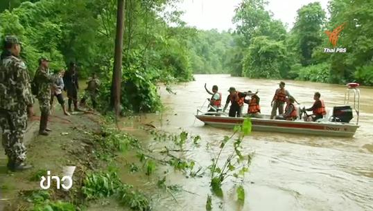 ผู้ประสบภัยน้ำท่วม อ.สบเมย จ.แม่ฮ่องสอน ยังเดือดร้อนหนัก