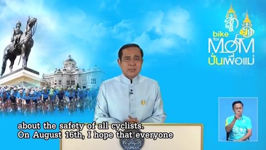 นายกฯไม่ท้อเดินหน้าแก้ปัญหาค้ามนุษย์ต่อ แม้ไทยถูกจัดอันดับเทียร์ 3