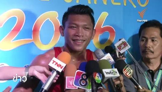 กำปั้นไทยฉลุยเข้ารอบ 8 คน ชิงแชมป์มวยสากลสมัครเล่นเอเชีย 2015 5 รุ่น