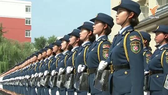 ทหารหญิงซ้อมสวนสนามฉลองวันชนะสงครามต่อต้านญี่ปุ่น