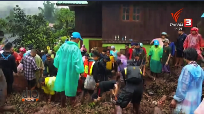 7 killed, 2 missing in Nan landslide