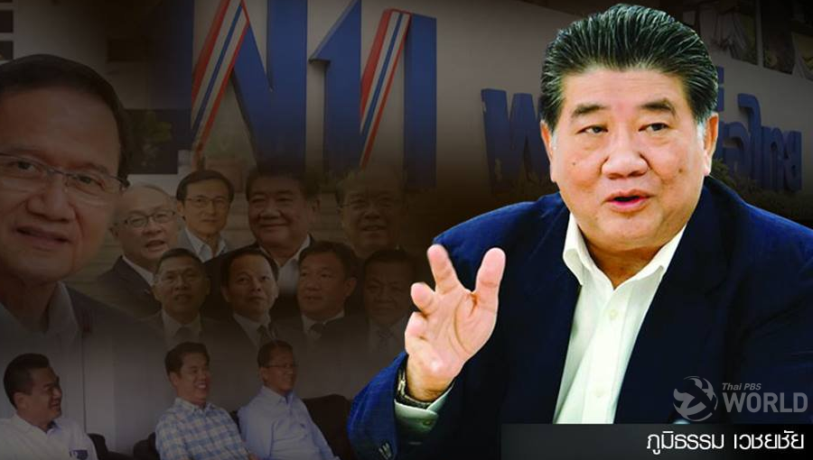 Pheu Thai ready to form government after official poll results announced