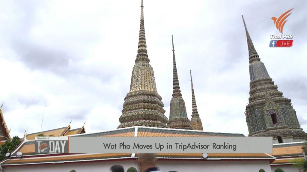 Wat Pho ranks high in TripAdvisor awards