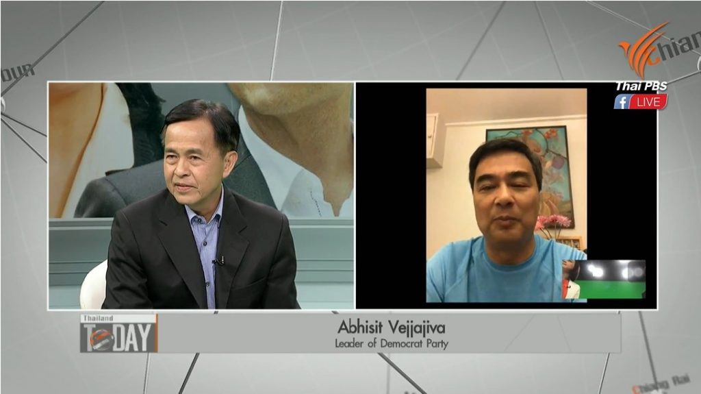 Abhisit insists party leader who musters majority in election should be PM