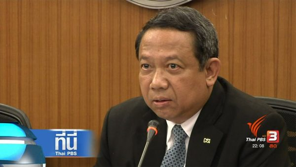 Ex-DSI chief Tarit given 1-year jail term by Supreme Court for defaming Suthep