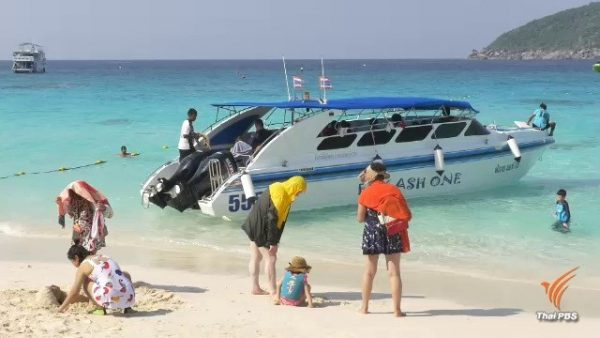 Parks Department won't bow to tour operators' pressure over Similan island restrictions