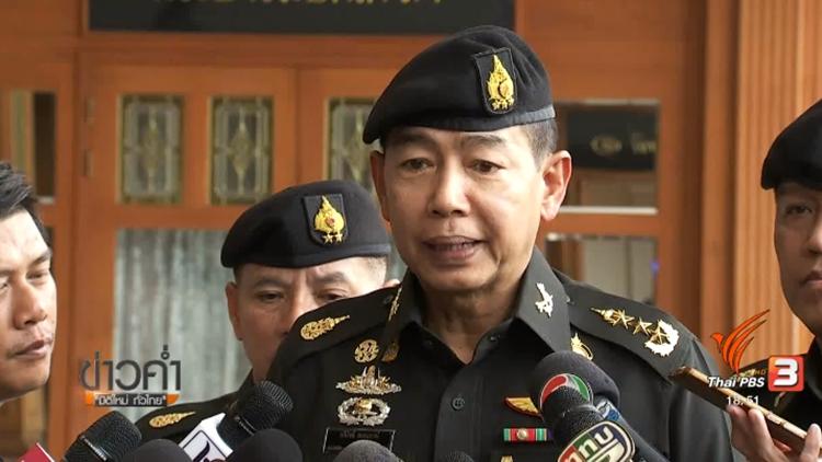 "Army chief tells media to listen to ""Nak Paendin"" ultra"