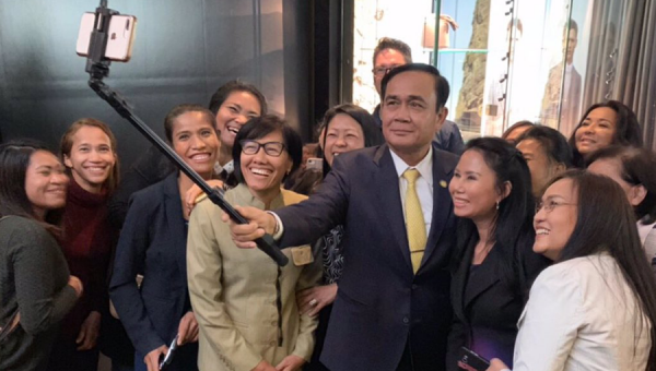"""PM Prayut calls for """"forward-looking"""" relationship with Europe"""