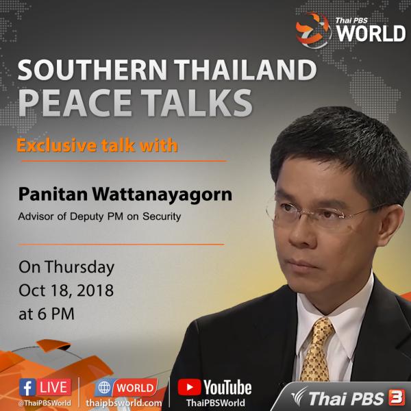 Exclusive: Southern Thailand peace talk with Panitan Wattanayagorn