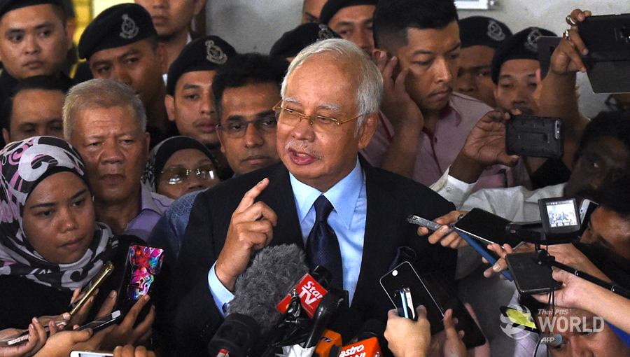 Ex-Malaysia PM Najib to face 4 more charges linked to 1MDB scandal