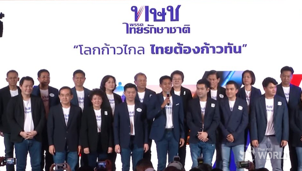 "The pros and cons of Pheu Thai's ""satellite"" strategy"