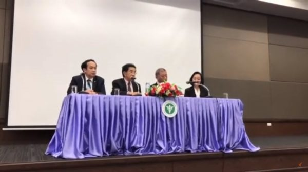 Medical Council to probe ethical conduct of Rama II Hospital over poor treatment of patient