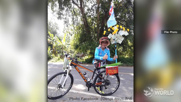 HM King extends help to bicyclist injured during charity bike ride to raise fund for a hospital