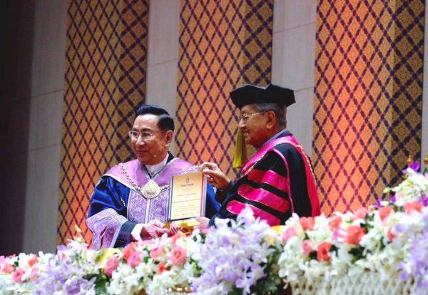Malaysian PM Mahathir awarded honorary doctorate by Rangsit University