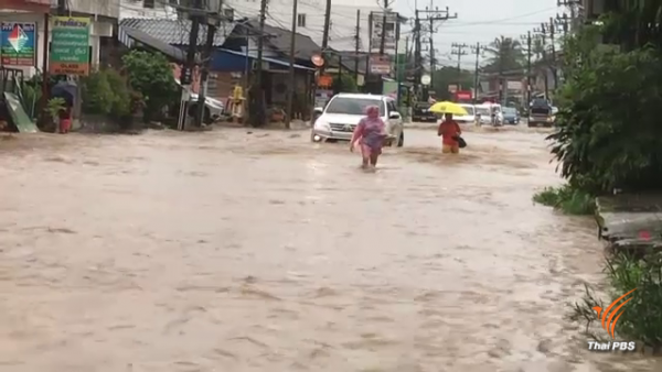 Troops ordered to help flood-hit southern provinces