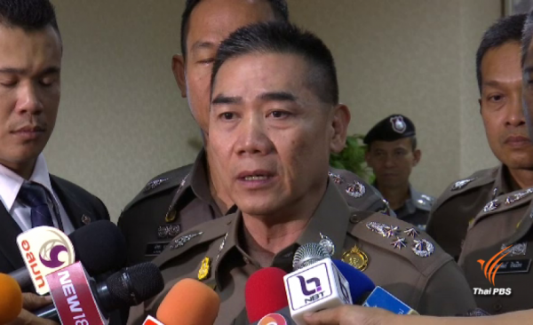 Drunk cycling will soon be considered legal offence with 500 baht fine